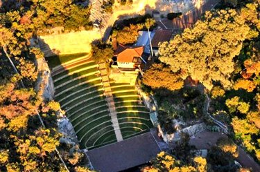 Perth The Quarry Amphitheatre convention centres
